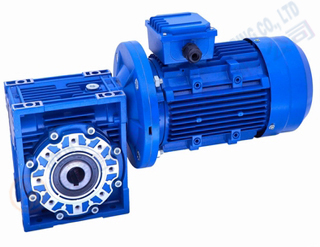 NMRV series gear reducer...