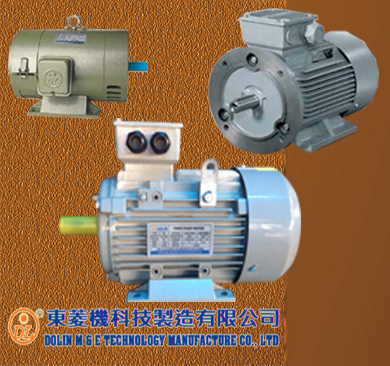 Electric Motor Catalogues